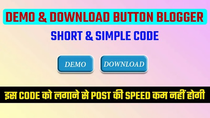 How to create demo and download button Blogger