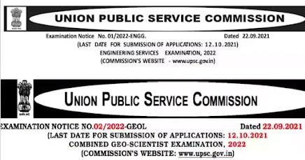 UPSE Engineering And Combined GEO Scientist Examination 2022