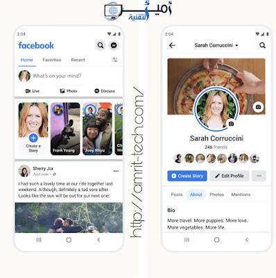 تحميل تطبيق فيس بوك ٢٠٢٢ للاندرويد