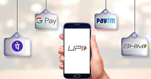 अब आप बिना इंटरनेट के भी Google Pay, PhonePe, Paytm से किसी को पैसे भेज सकते हैं