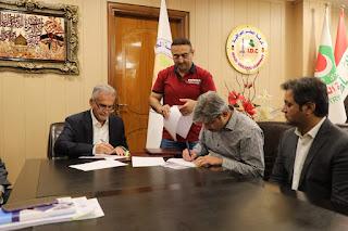 شركة الحفر العراقية توقع عقد شراكة مع شركة هاليبرتون للخدمات النفطية