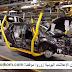 تشغيل 50 عامل و عاملة على آلاتانتاج   بمجال صناعة السيارات  بمدينة برشيد