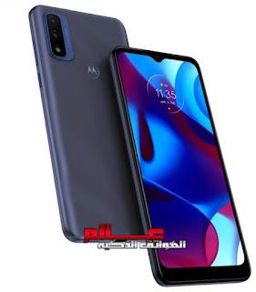 Motorola G Pure