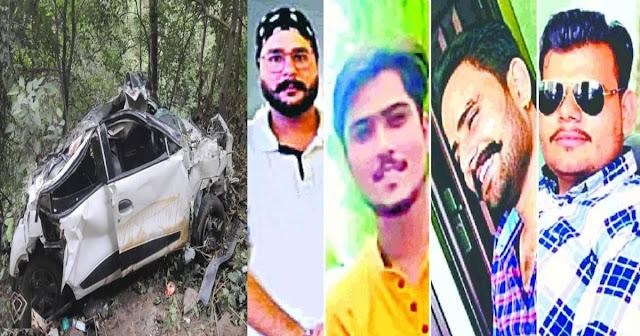 हिमाचल: उजड़ गई 3 परिवारों की खुशियां- 2 सगे भाइयों समेत 4 ने गंवाई जान