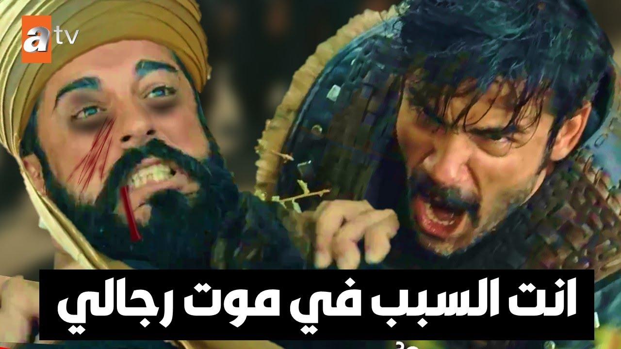 مسلسل المؤسس عثمان اعلان 2 الحلقة 66 تورغوت يحاسب عثمان لموت رجاله
