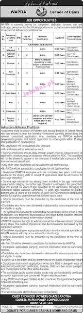 Wapda Jobs 2021 Application Form