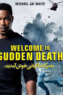 Welcome to Sudden Death (2020) HD 1080P Latino [GD-MG-MD-FL-UP-1F] LevellHD