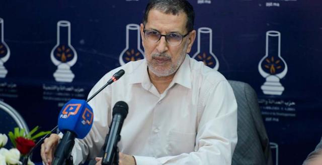 """""""إيه أ الأيام"""".. العثماني يجمع مجموعته النيابية لانتخاب رئيس لها"""