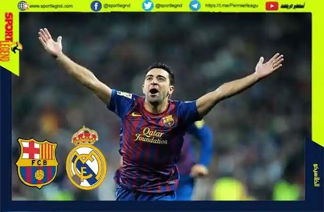 تشافي,هيمنة برشلونة,ريال مدريد