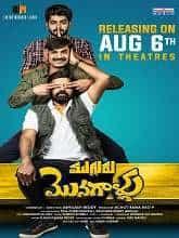 Mugguru Monagallu (2021) HDRip Telugu Full Movie Watch Online Free