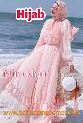 Hijab By Amina Khan - PDF Book