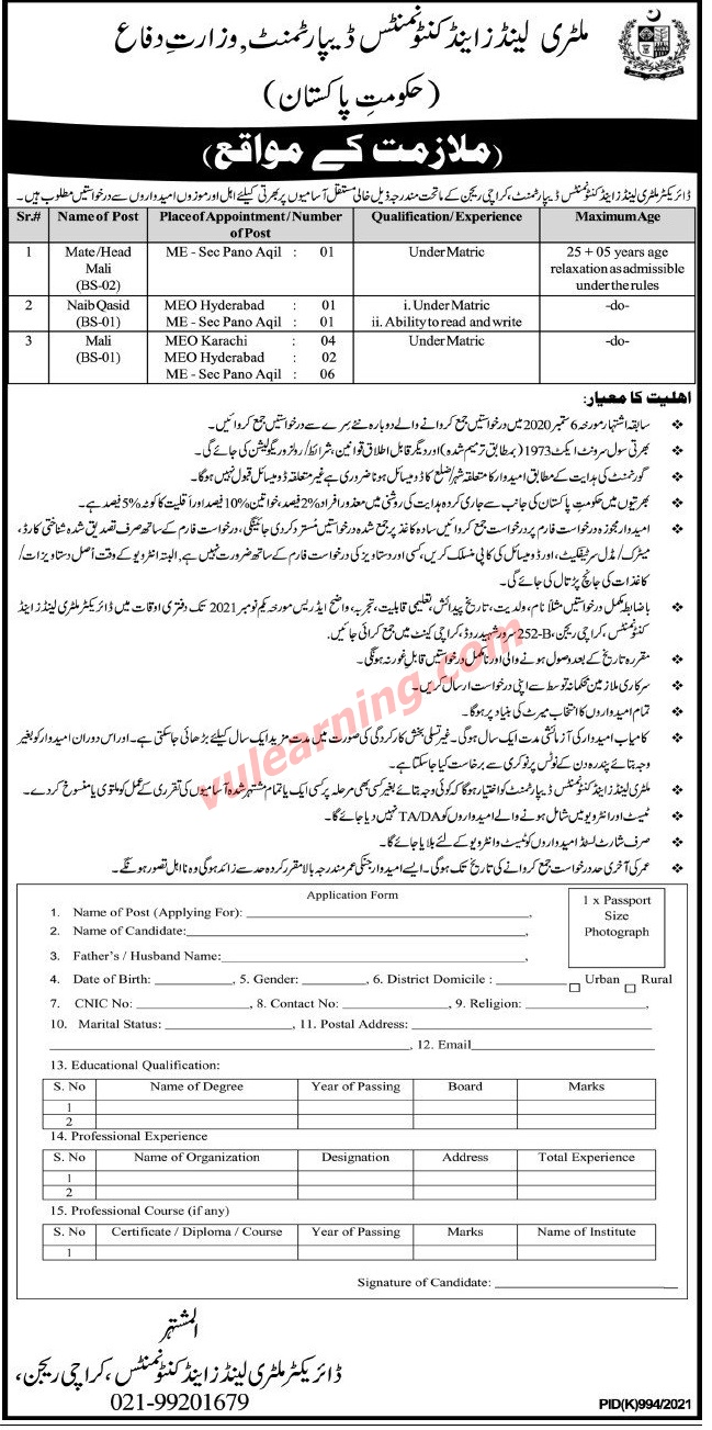 Military Lands & Cantonments Department Defence Ministry Jobs 2021