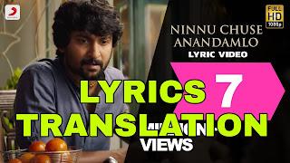 Ninnu Chuse Anandamlo Lyrics in English | With Translation | – Gangleader