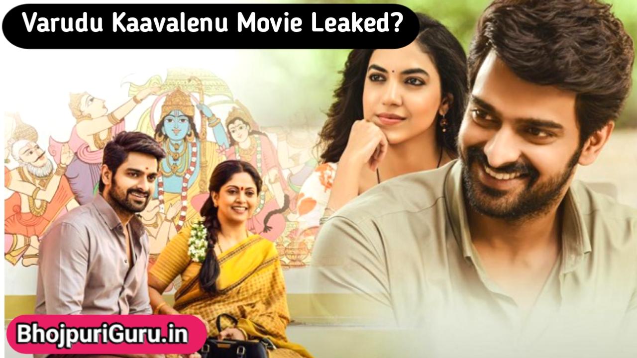 Varudu Kaavalenu Movie Download movierulz