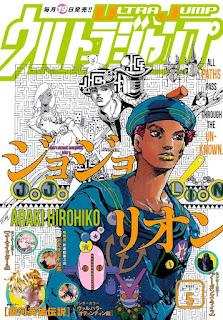 jojolion-manga-chapter-106