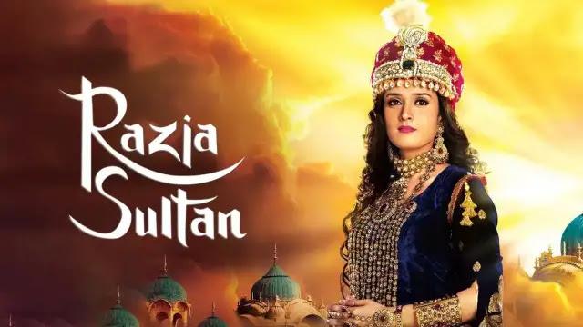 रजिया सुल्तान का इतिहास   Razia Sultan History in Hindi