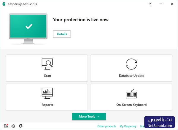 تحميل برنامج Kaspersky Anti Virus مجانا