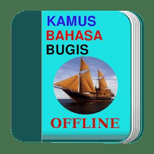 Kamus Bahasa Bugis Offline