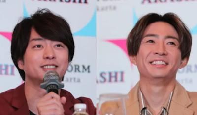 Sakurai dan Aiba Johnnys umumkan akan menikah