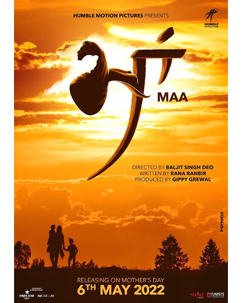 Maa Box Office Collection - Here is the Maa Punjabi movie cost, profits & Box office verdict Hit or Flop, wiki, Koimoi, Wikipedia, Maa, latest update Budget, income, Profit, loss on MT WIKI, Bollywood Hungama, box office india.