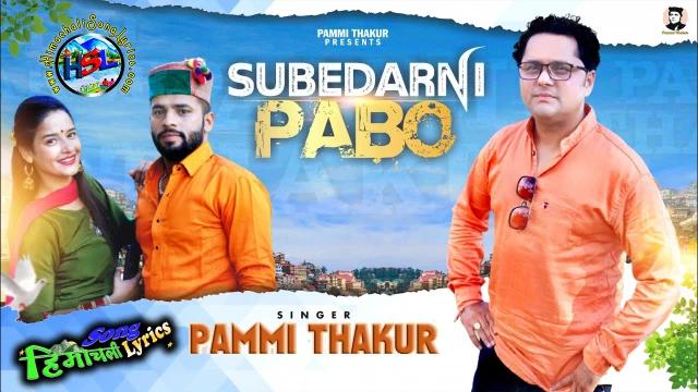 Subedarni Pabo Song Lyrics - Pammi Thakur   Hindi   English