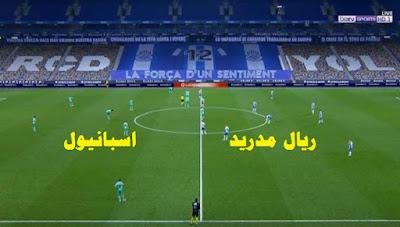 مشاهدة مباراة ريال مدريد وإسبانيول بث مباشر كورة اون لاين في الدوري الاسباني