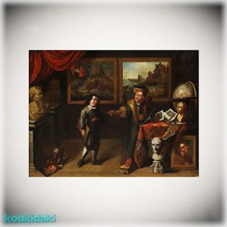 Πίνακας άγνωστου Φλαμανδού ζωγράφου (Ο μελετητής με τον μαθητή, λάδι σε καμβά)