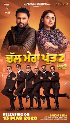 Chal Mera Putt 2 (2020) Punjabi 720p | 480p CAMRip x264 1.1Gb | 350Mb