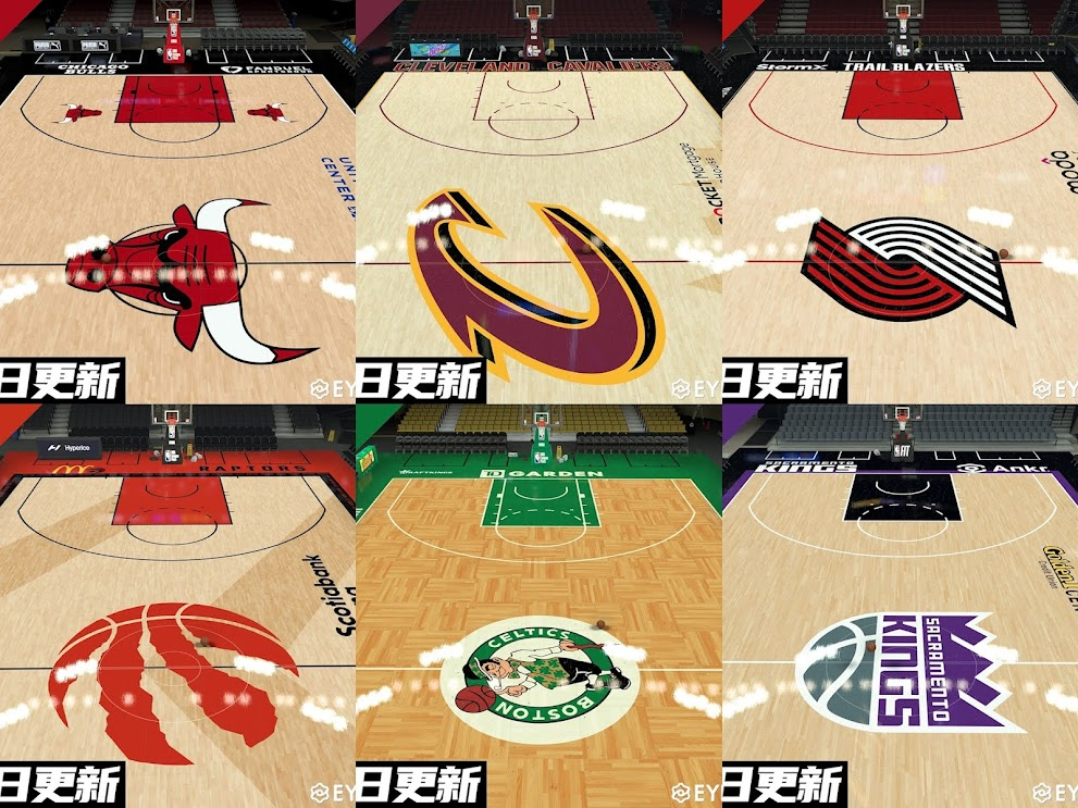 NBA 2K22 [8K] Cavaliers, Bulls, Raptors, Trailblazer, Kings & Celtics 2021-2022 Court Update V1.8 by SRT-Lebron