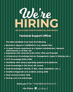 اعلان توظيف للعمل لدى شركة أبو شقرة في تخصصات - إدارة الأعمال - نظم المعلومات الحاسوبية - نظم المعلومات الإدارية - أي مجال ذي صلة.
