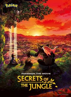 Pokemon the Movie Secrets of the Jungle 2021 Hindi Dubbed