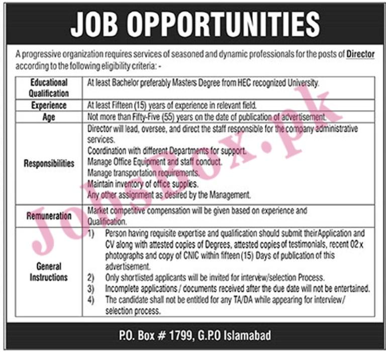 Public Sector Organization PO Box No 1799 Islamabad Jobs 2021 in Pakistan