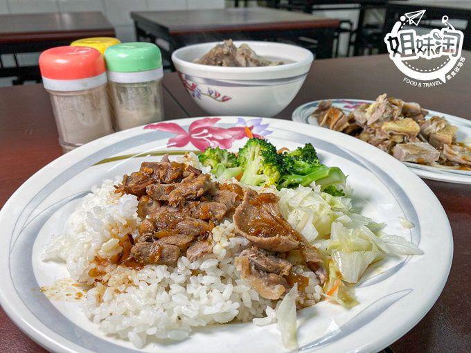 簡單料理專賣營養飯包,標示蛋白質及熱量控制體態,無人工香料的骨仔肉湯大塊滿意!-營養師飯包