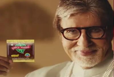 अमिताभ बच्चन  को  कमला नापसंद
