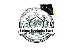 Need-Cum-Merit Scholarship 2021