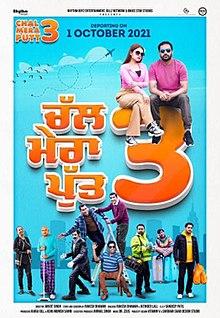 Chal Mera Putt 3 Punjabi Movie Download