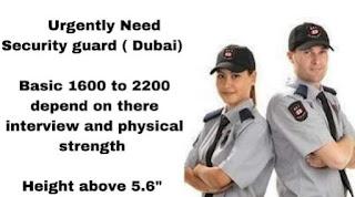 Security Guard Jobs In Abu Dhabi    Walk In Interview Tomorrow & Today