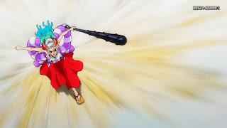 ワンピースアニメ ワノ国編 995話 | ONE PIECE ヤマト YAMATO CV.早見沙織