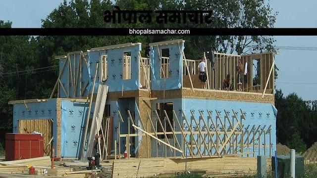 MP NEWS- बिना बिल्डिंग परमिशन निर्माण करने वालों के लिए फायदे की खबर