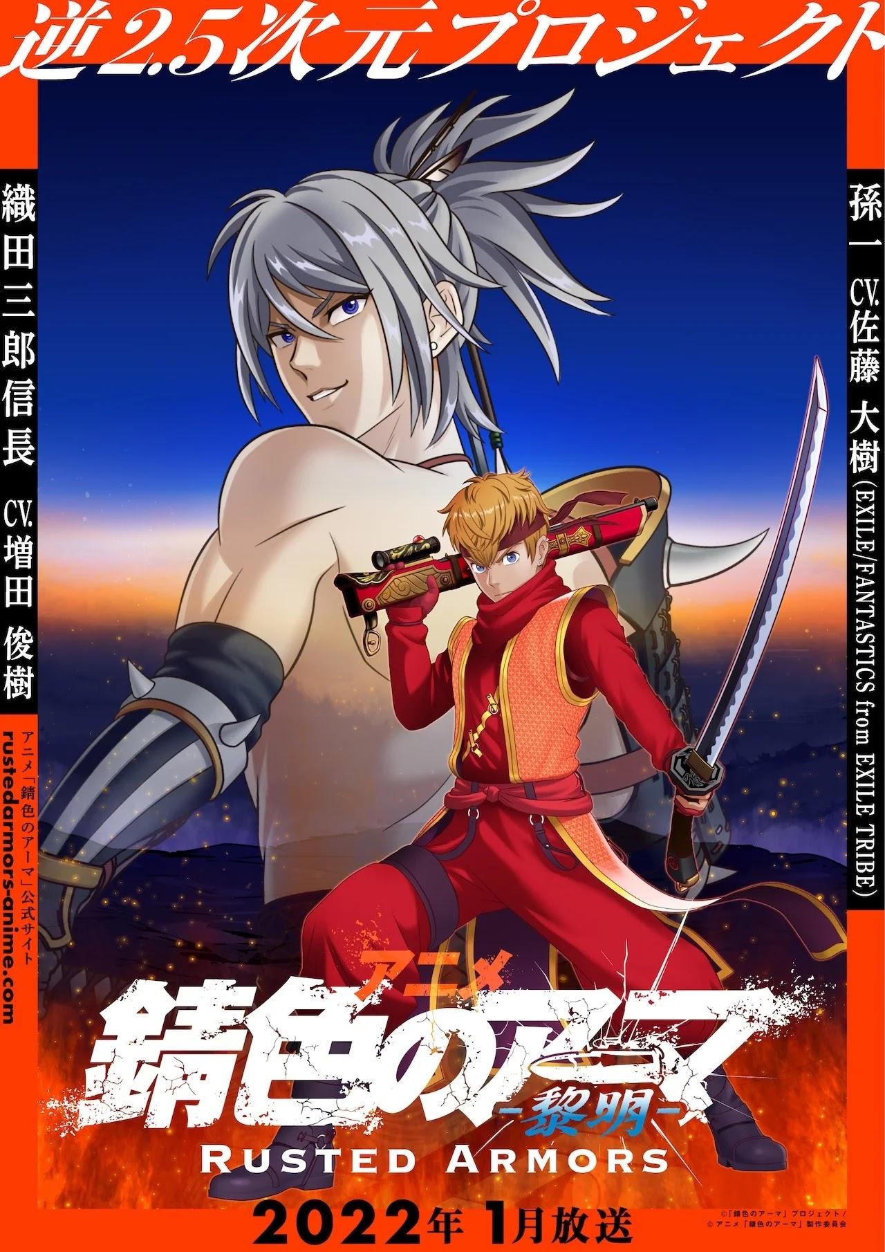 Anime Sabiiro no Armor: Reimei divulga seu Primeiro Vídeo Promocional