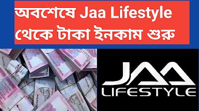 Jaa lifestyle earn money