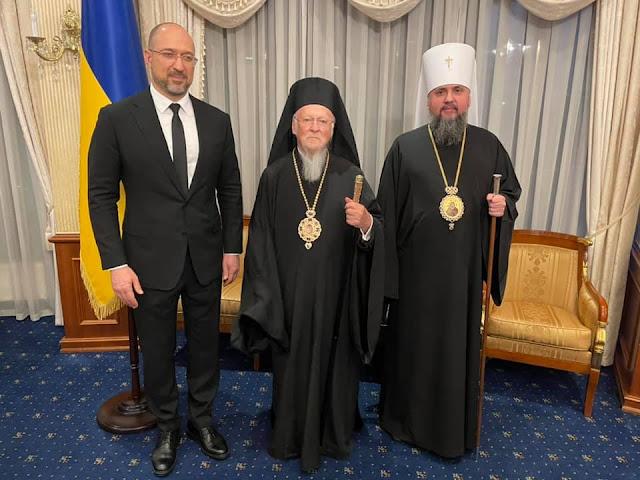 Με τον Πρόεδρο της Ουκρανίας συναντήθηκε ο Πατριάρχης