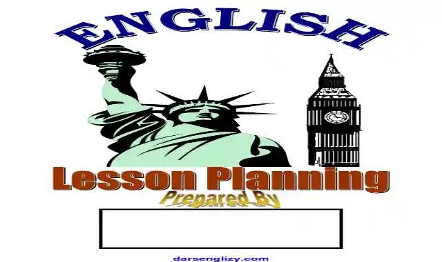 التحضير الالكتروني فى اللغة الانجليزية للمرحلة الاعدادية كاملة الترم الاول 2022