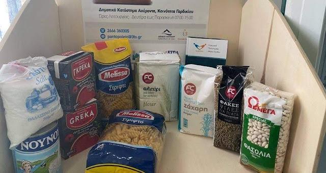 Θεσπρωτία: Το πρόγραμμα της δωρεάν διανομής τροφίμων από το κοινωνικό παντοπωλείο
