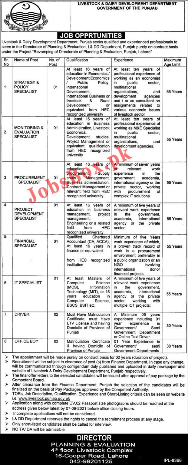 Livestock and Dairy Development Department Punjab Jobs 2021,,website www.livestock.punjab.gov.pk