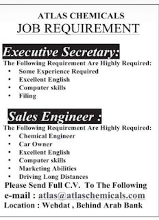اعلان وظائف ادارية وهندسية لدى شركة اطلس للكيماويات في الاردن