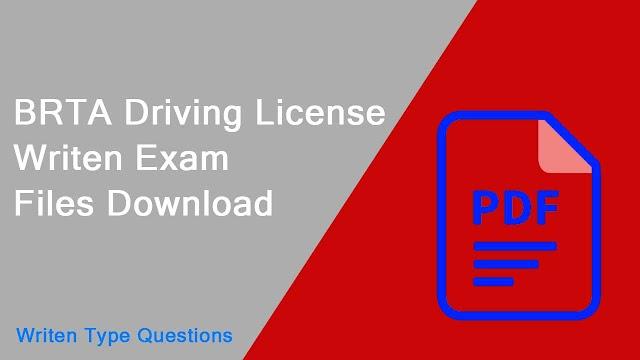 BRTA Driving License writen Exam Preparation PDF Files Download