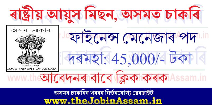 National AYUSH Mission, Assam Recruitment 2021