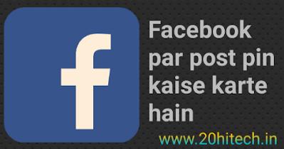 PIN A POST ON FB
