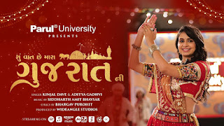 Gujarati DJ Songs has biggest Gujarati Songs Collection with Ultra HD Sound.